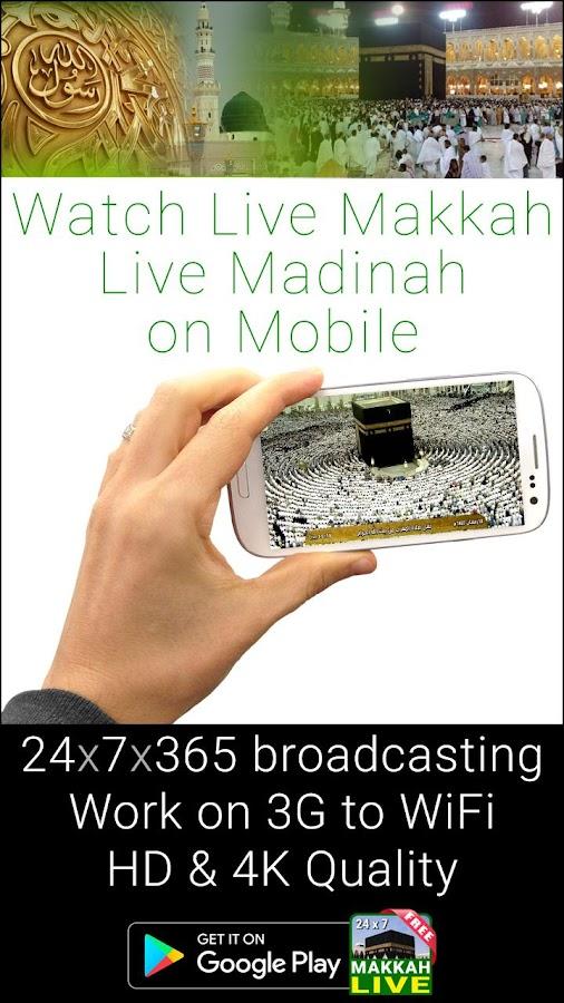 Watch Live Makkah & Madinah 24 Hours 🕋 HD Quality 156 APK Download