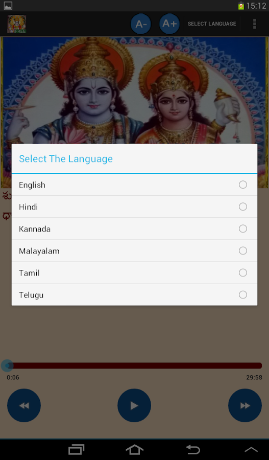 Vishnu Sahasranamam Karaoke 3 3 APK Download - Android Music