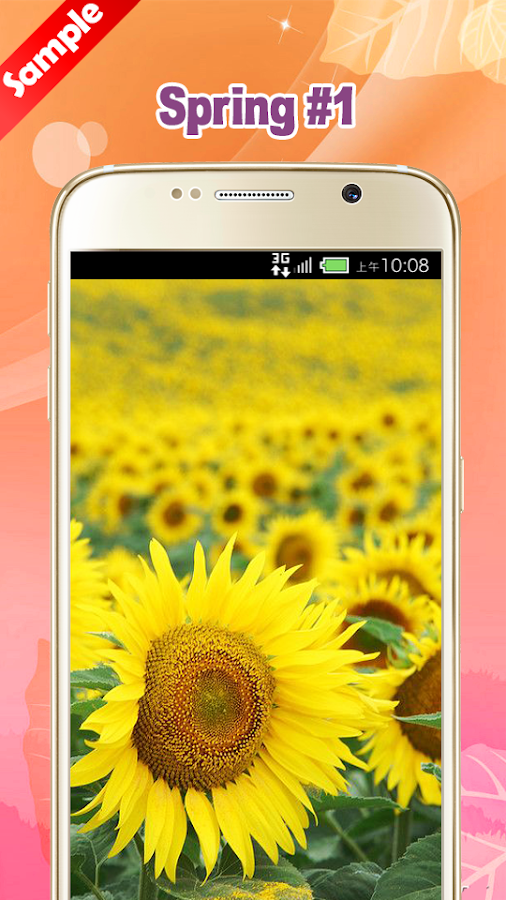 Spring wallpaper 17 apk download android entertainment apps spring wallpaper 17 screenshot 1 spring wallpaper 17 screenshot 2 voltagebd Gallery