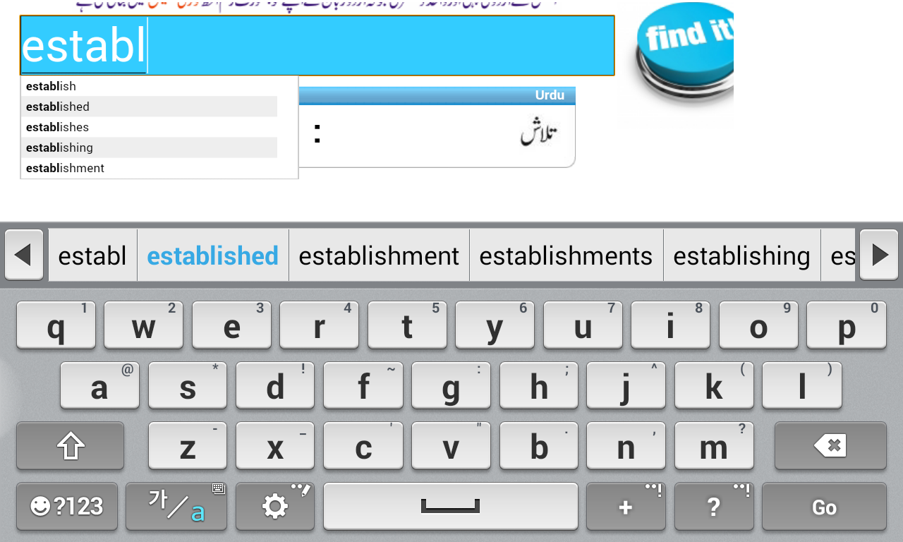 English To Urdu Dictionary 0 1 APK Download - Android
