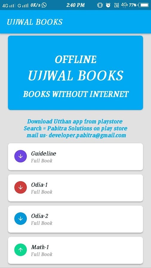 UJJWAL BOOKS ODISHA OFFLINE 2 0 APK Download - Android Education Apps