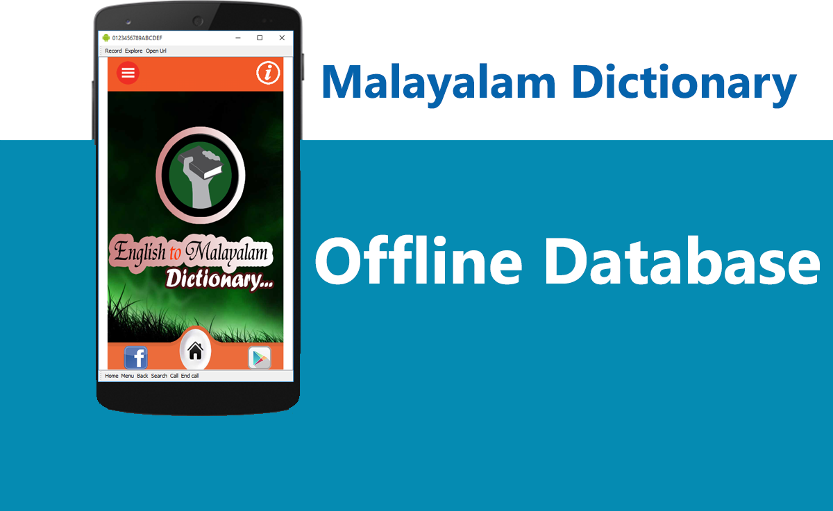 By Photo Congress || Download English Malayalam Dictionary App