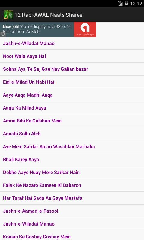 12 Rabi ul Awal Naats Shareef 1 0 APK Download - Android