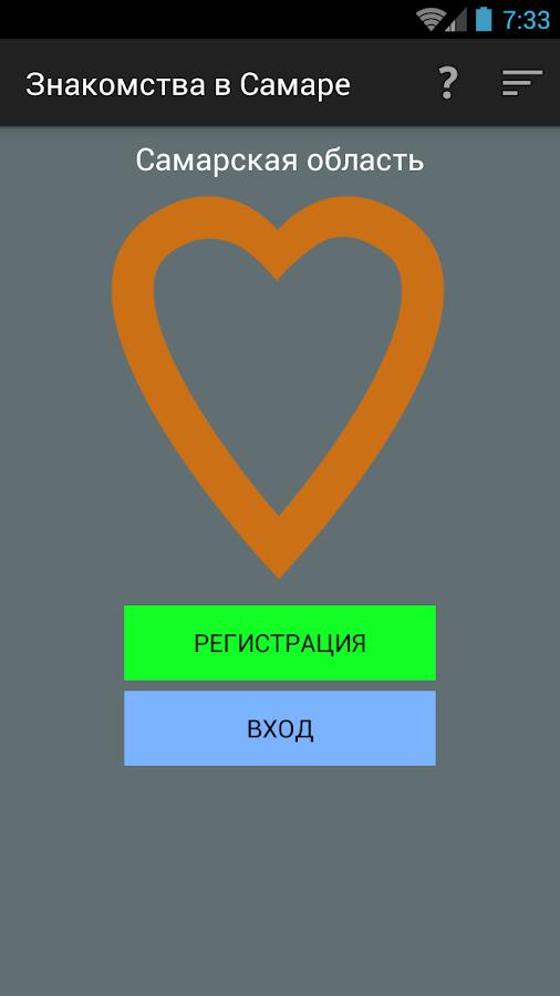 Казань.анонимный сайт для знакомства