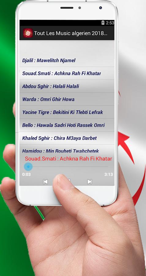AL HAYAT GRATUIT MUSIC MP3 ZINAT TÉLÉCHARGER