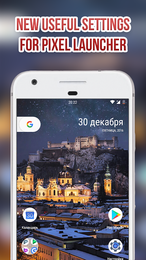 Pixel Settings [Xposed] 3 1 APK Download - Android Tools Apps