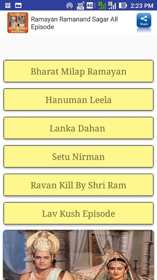 Ramayan Ramanand Sagar All Episode 3 6 APK Download