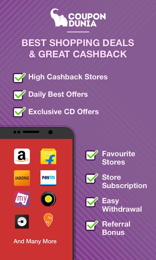 ce5a00230b309 Online Coupons, Offers, Deals & Cashback 4.0.8.1 screenshot 1 ...