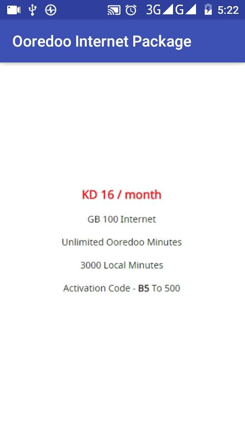 Ooredoo Internet Package (Kuwait) 1 0 APK Download - Android