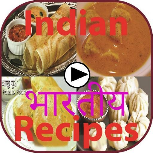 Indian food recipes in hindi 10 apk download android cats indian food recipes in hindi 10 screenshot 1 forumfinder Images