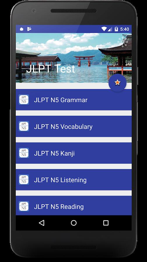 JLPT Test - Japanese Test (Japanese Practice) 6 2 1 APK