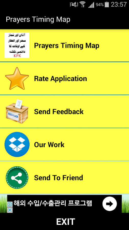 Prayers Timing for KPK 1 3 APK Download - Android Education Apps