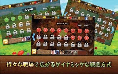 リーグオブバカモン【狙撃FPS:変なモンスター達の世界へ!】 1.7 screenshot 10