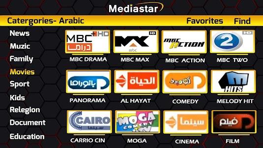 Mediastar-IPTV Pro 1.7 screenshot 4