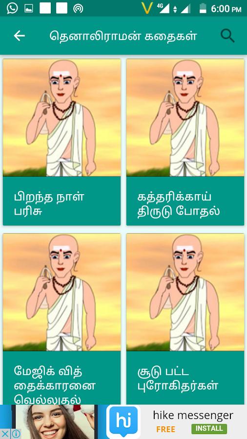 Tamil Match macht Software kostenlos herunterladen Dating albury wodonga