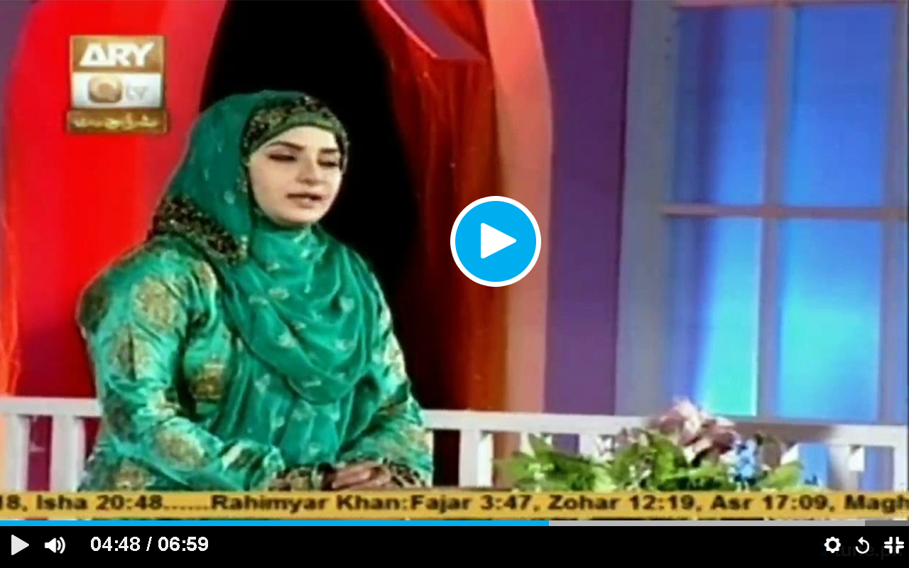 Madni Latest Naat Videos 1 0 APK Download - Android