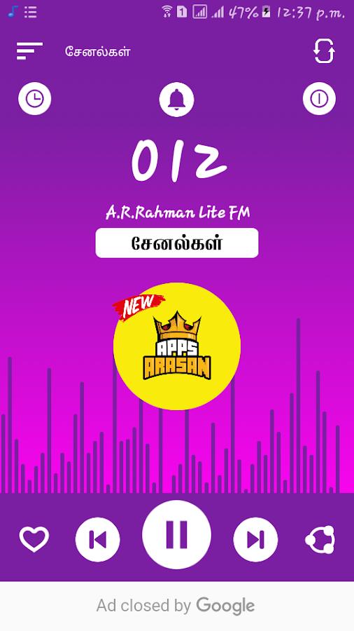 Fm Radio Download