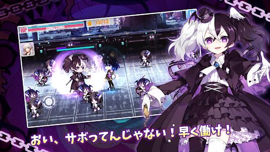 崩壊学園【本格横スクロールアクションゲーム】 5.3.52 screenshot 3