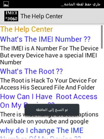 how to change imei superuser