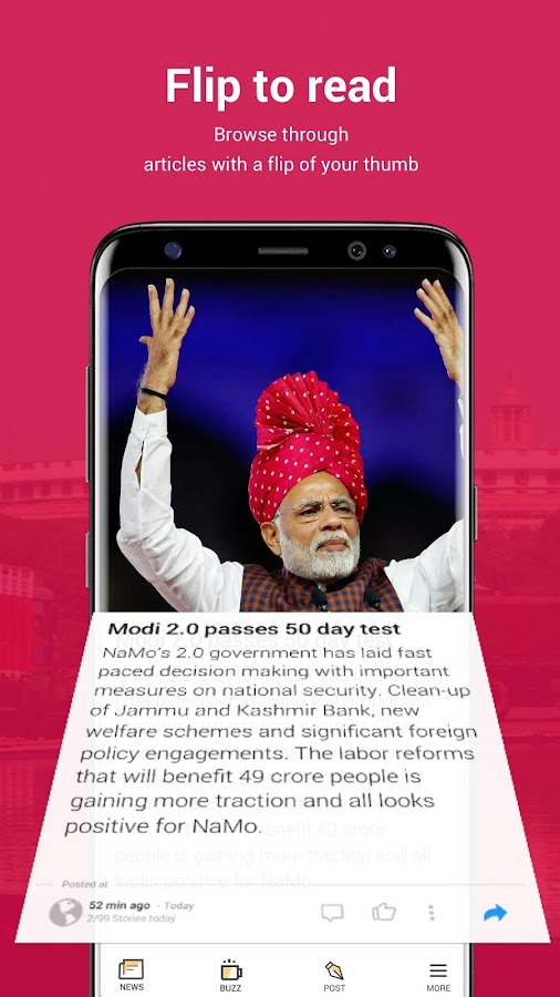 sun way2sms hyd com 7 3 APK Download - Android News & Magazines Apps