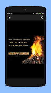 Happy Lohri Wishes Messages 1.4 screenshot 3