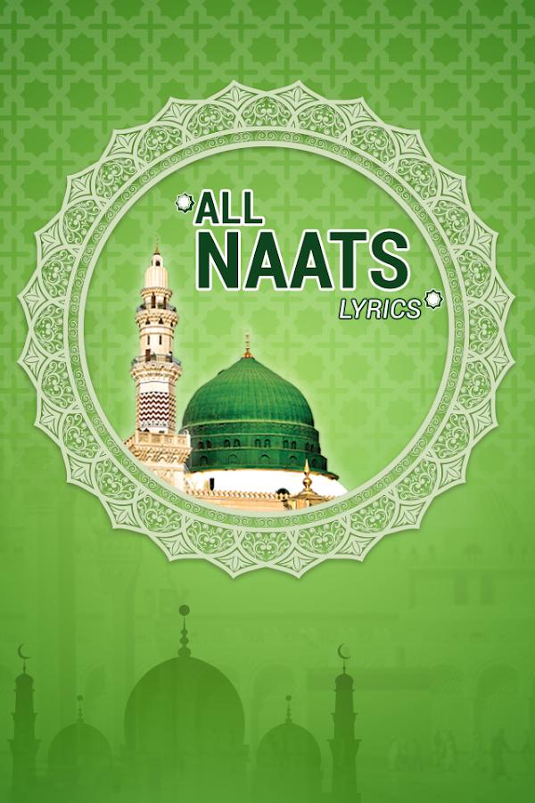 Naat Sharif 12 Rabi Ul Awal - Best Naats Lyrics 1 0 APK
