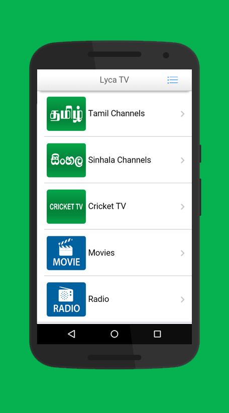 Lyca TV - Mobile 2 60 0 APK Download - Android Entertainment