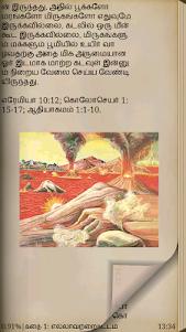 Tamil Bible Stories 1.0 screenshot 3