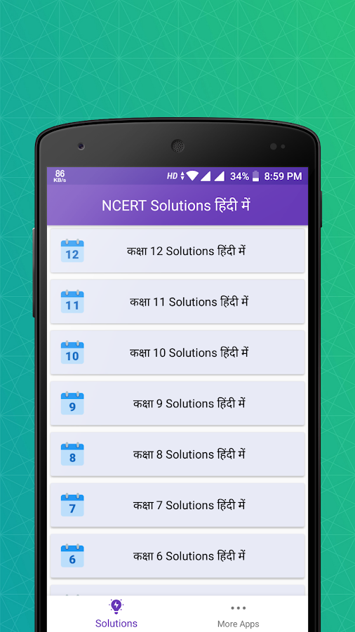 NCERT Solutions in Hindi 1 6 APK Download - Android Books