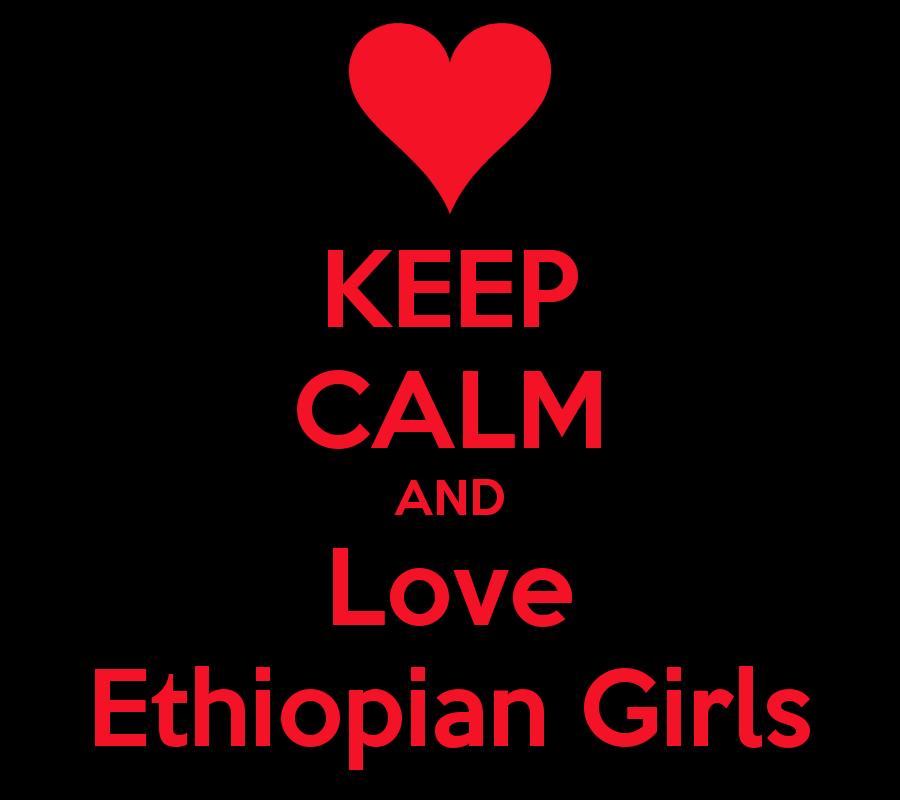 Ethiopian  E D D E   E  Ad Love Amharic  Screenshot