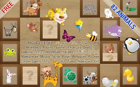 Mind game for kids - Animals 2.5.0 screenshot 1