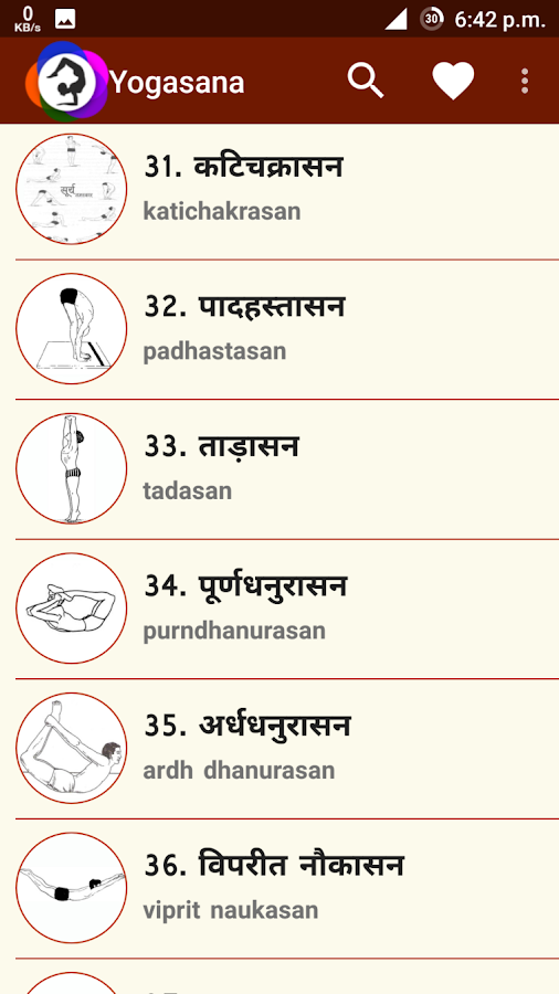 Download य ग सन Yogasana In Hindi 1 0 Apk Android Health Fitness Apps
