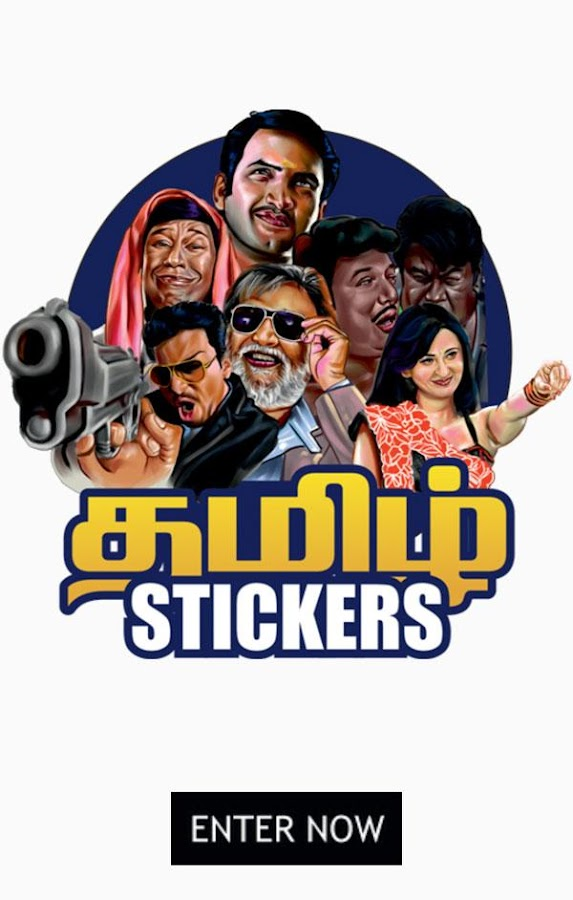 Tamil Stickers 1 9 APK Download - Android Entertainment Apps