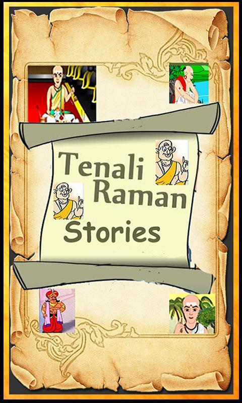 Tenali Raman Stories 29 5 APK Download - Android Entertainment Apps