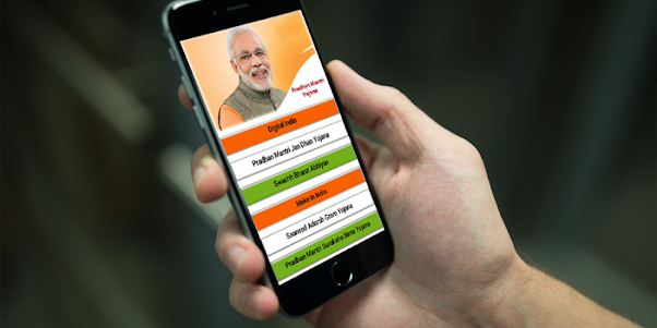 Pradhan Mantri Yojana ♛ 2.0 screenshot 1