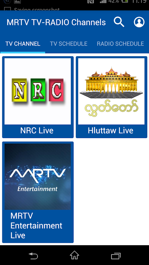 MRTV MOBILE MYANMAR 1 1 APK Download - Android Entertainment