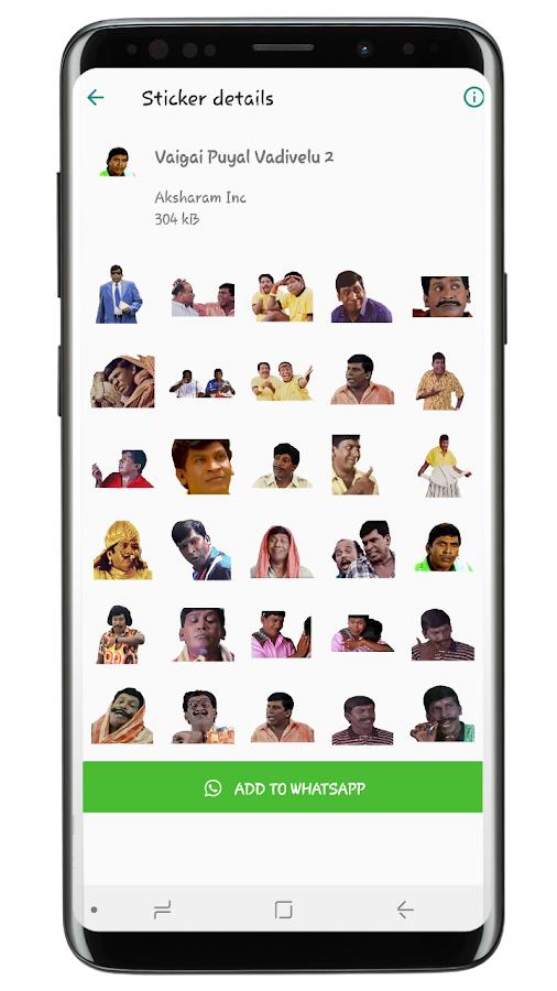Tamil sticker pack for Whatsapp (WAStickerApp) 1 0 APK