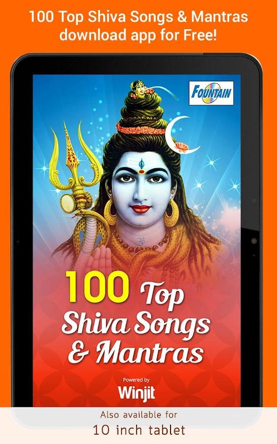 mahadev ringtone mp3 2018 download