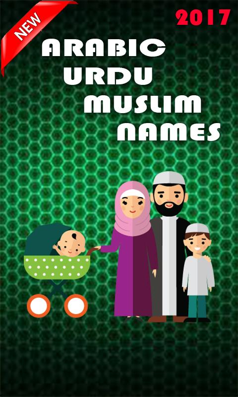Urdu Muslim Names - Trending 1 1 APK Download - Android Books