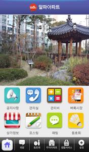 잇츠 1.203 screenshot 2