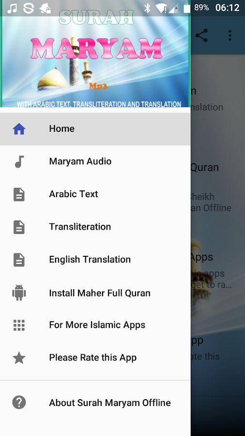 Surah Maryam Offline Mp3 1 1 APK Download - Android Music