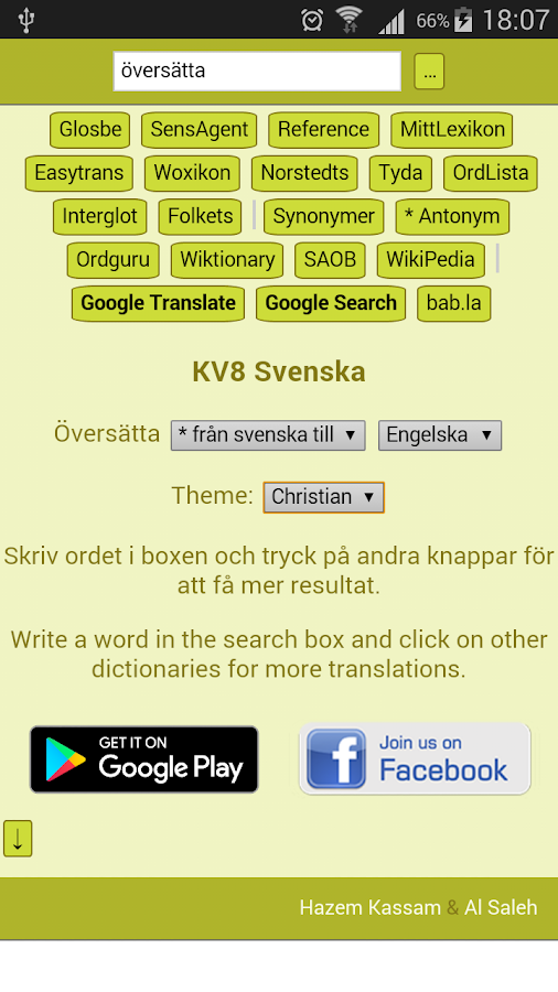 KV8 Svenska - Fast Translator 1 7 1 APK Download - Android Education