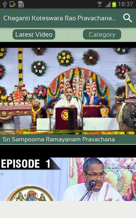 Chaganti Koteswara Rao Pravachanam Speech Videos 23 01 2018