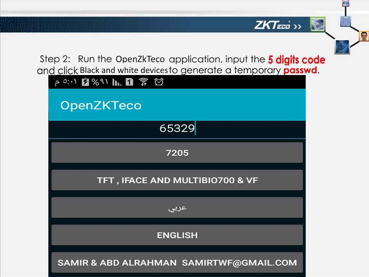 ZkTeco 1 0 APK Download - Android Tools Apps