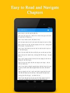 Hindi Bible ( बाइबिल ) 2.3 screenshot 20