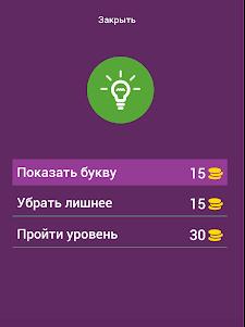 2018 ЗИМНИЕ ИГРЫ В КОРЕЕ 3.1.6z screenshot 13