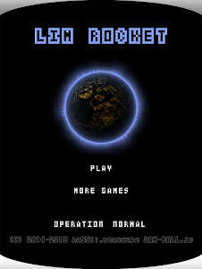 Lim Rocket 1.2.0 screenshot 4