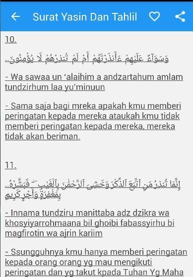 Surat Yasin Arab Latin Artinya 120 Apk Download Android