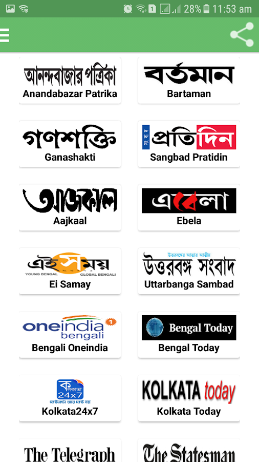 All Bangla Newspapers - Bangla tv - Bangla News 2 3 APK