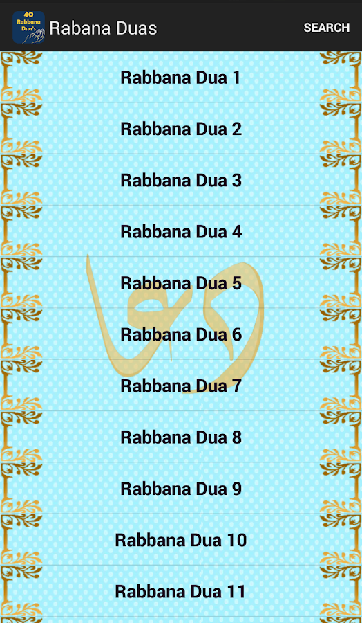 Forty Rabbana Duas from Quran 1 0 APK Download - Android